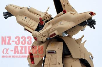 azi_88.jpg
